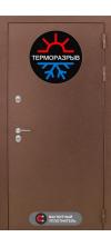 Входная дверь Лабиринт Термо Магнит